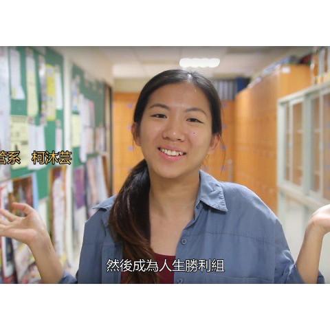 104/11/26 傳管系學生柯沐芸