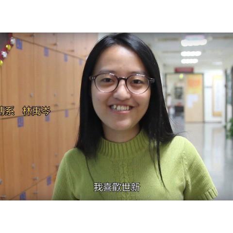 104/11/27 口傳系學生林禹岑