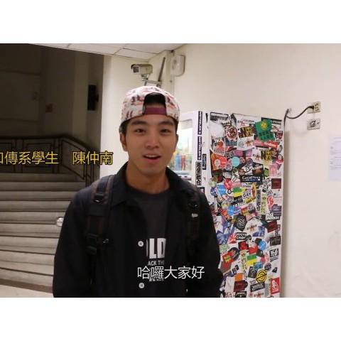 104/12/24 口傳系學生陳仲南