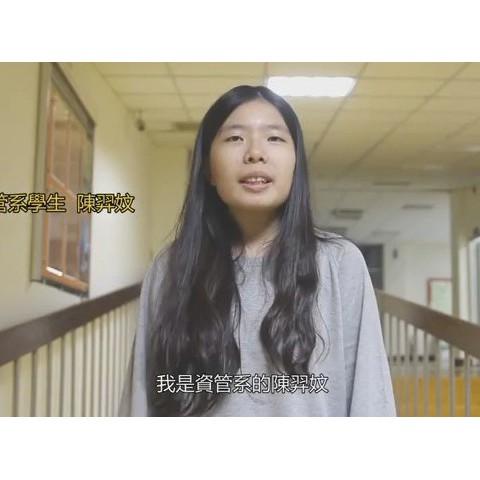 104/12/27 資管系學生陳羿妏