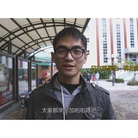 105/01/03 日文系學生林祐鈞