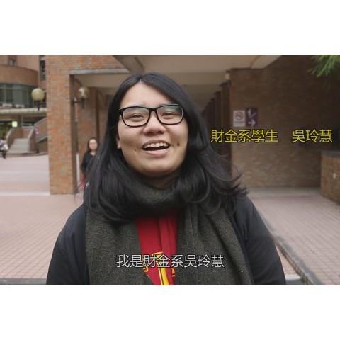 105/01/13 財金系學生吳玲慧