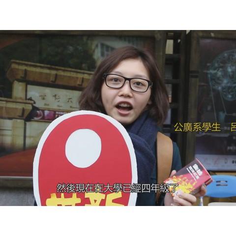 105/01/14 公廣系學生呂懿芳