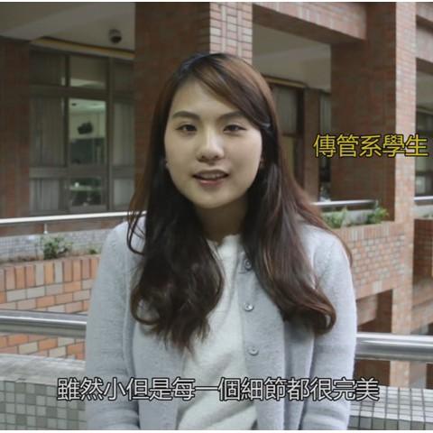 105/02/05 傳管系學生劉禹葶