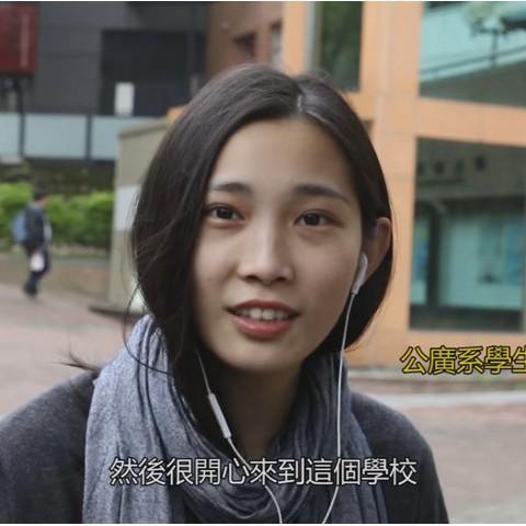 105/02/07 公廣系學生簡筱萱