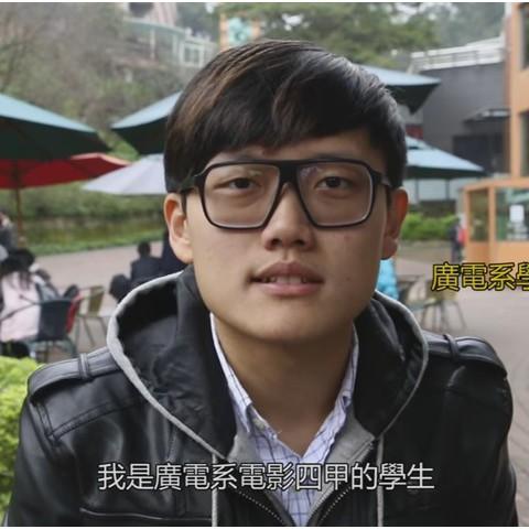 105/02/08 廣電系學生張全佑