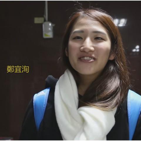 105/02/10 法律系學生鄭宜洵