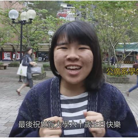 105/02/11 公廣系學生蕭伃彤