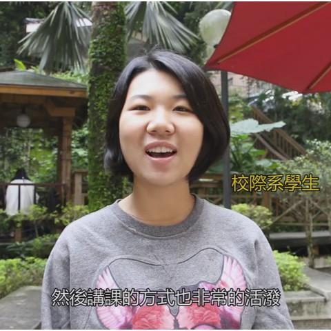 105/02/14 校際系學生劉荻