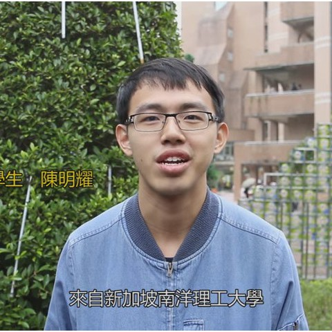 105/02/23 校際系學生陳明耀