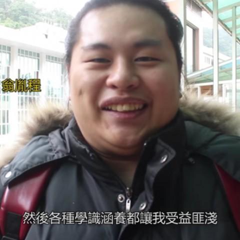 105/03/02 法律系學生翁胤程
