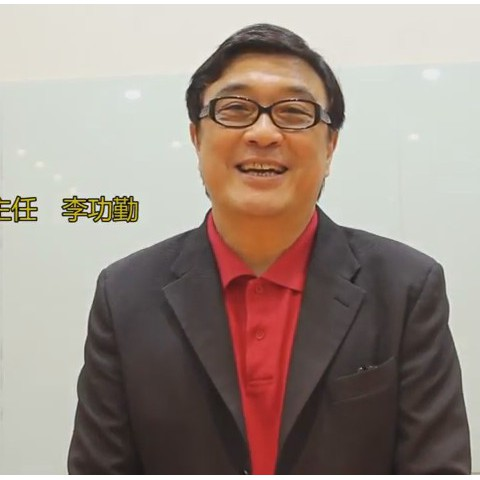 105/03/05 通識中心主任李功勤
