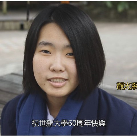 105/03/11 觀光系學生簡佑安