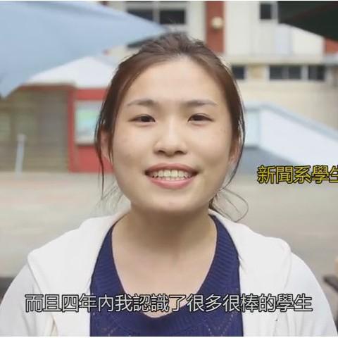 105/03/14 新聞系學生周虹庭