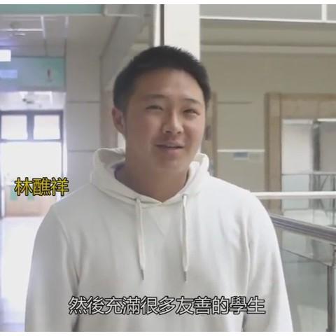105/03/20 資管系學生林醮祥