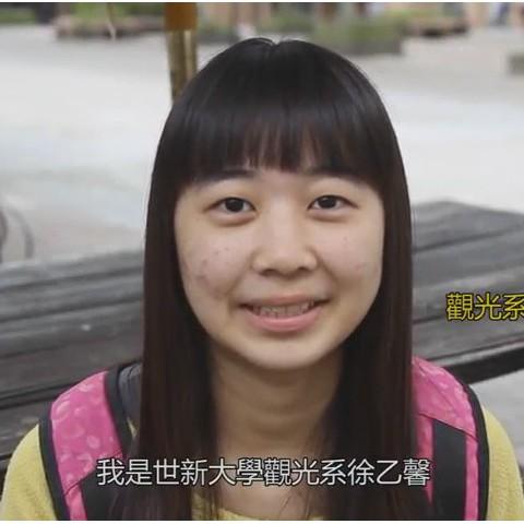 105/03/25 觀光系學生徐乙馨