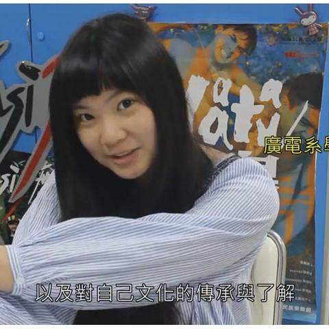 105/04/03 數媒系學生宋瑩婷