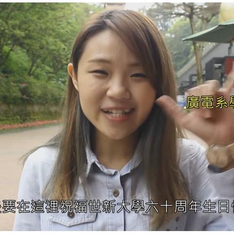 105/04/04 廣電系學生劉善恩