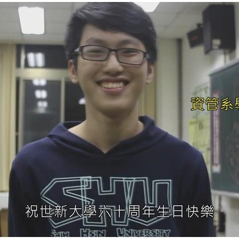105/04/05 資管系學生林靖倫