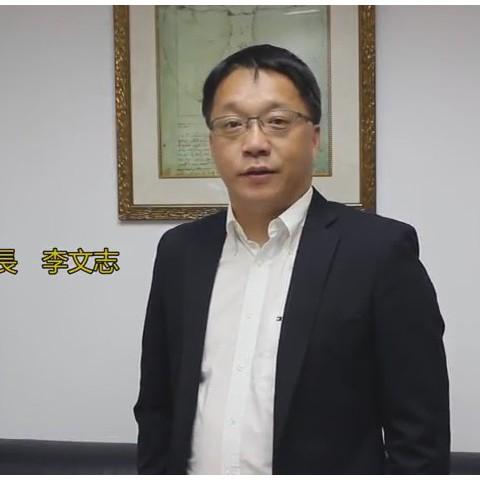 105/04/14 學務長李文志
