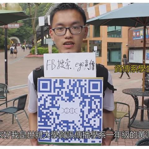 105/04/20 資傳系學生黃源鑫