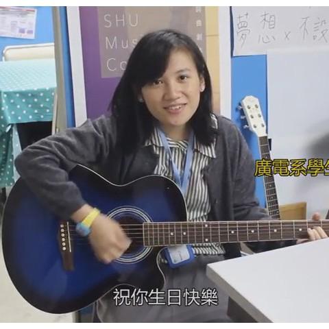 105/04/30 廣電系學生黃雅詩