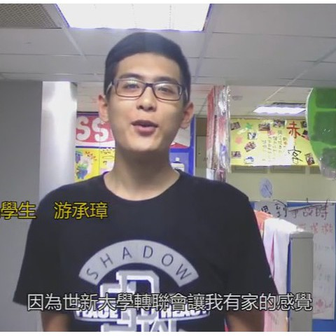 105/05/08 資管系學生游承璋
