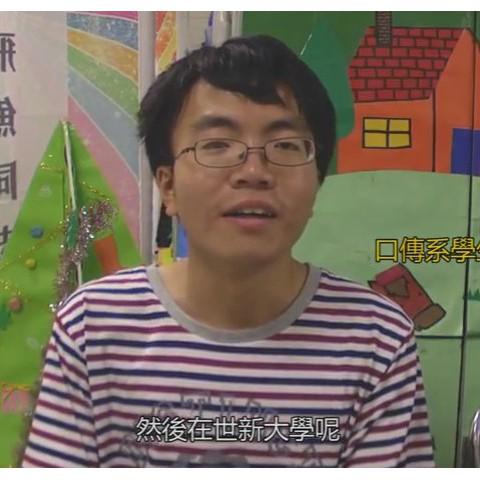 105/05/11 口傳系學生陳聖諺