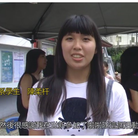105/05/15 新聞系學生陳柔杄