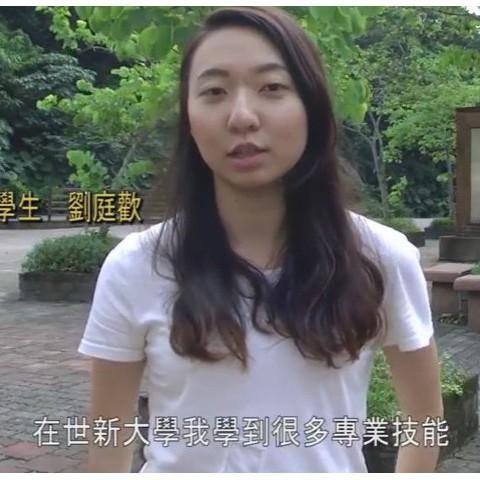 105/05/28 新聞系學生劉庭歡