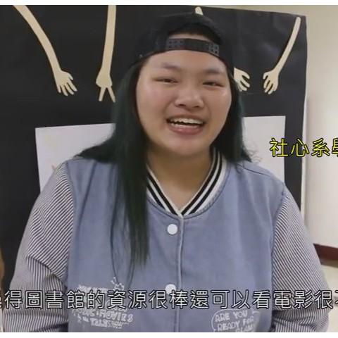 105/06/29 社心系學生陳若寧