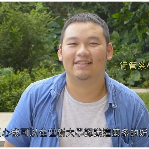 105/07/10 行管系學生林修任