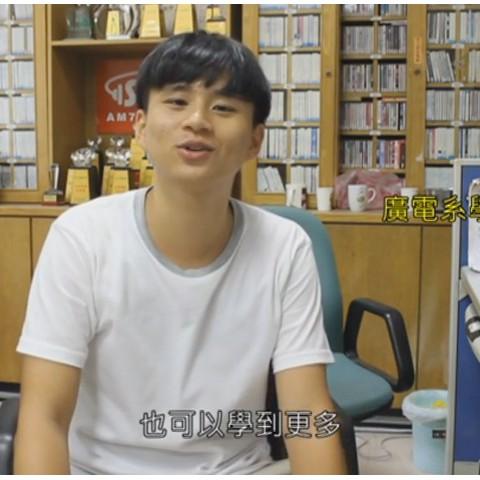 105/08/03 廣電系學生王元宏