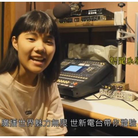 105/08/08 新聞系學生郭靚德
