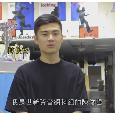 105/08/26 資管系學生陳俊哲