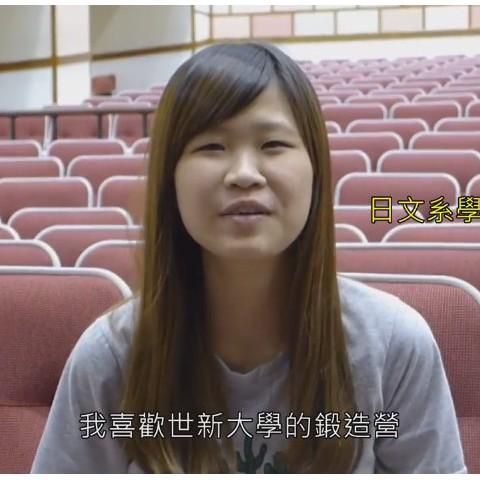 105/08/31 日文系學生黃慧萱