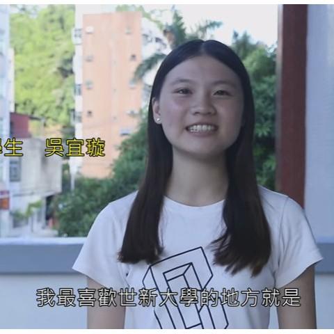 105/09/09 企管系學生吳宜璇