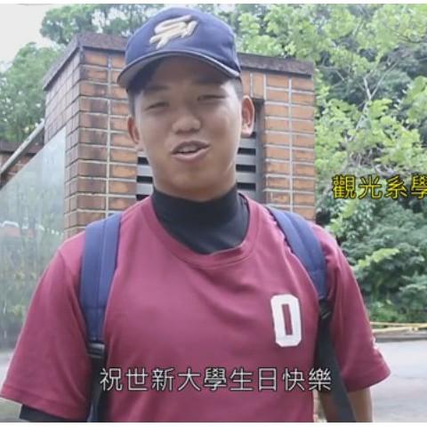 105/09/12 觀光系學生陳煜盛