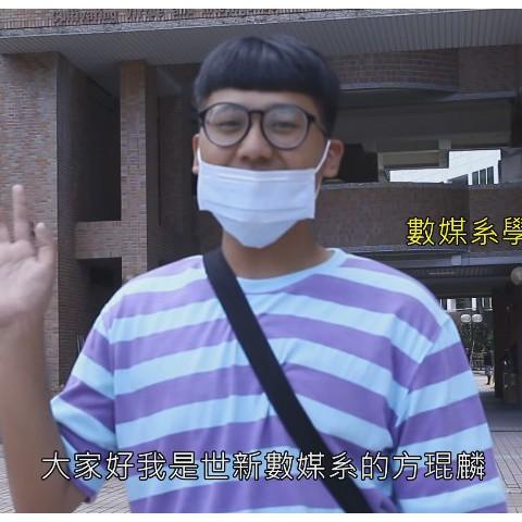 105/09/13 數媒系學生方琨麟