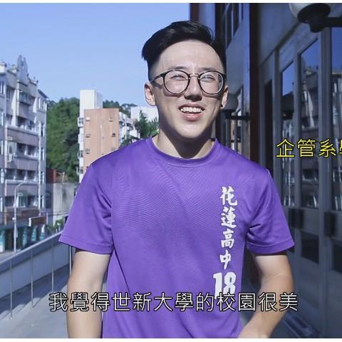 105/09/20 企管系學生廖冠豪