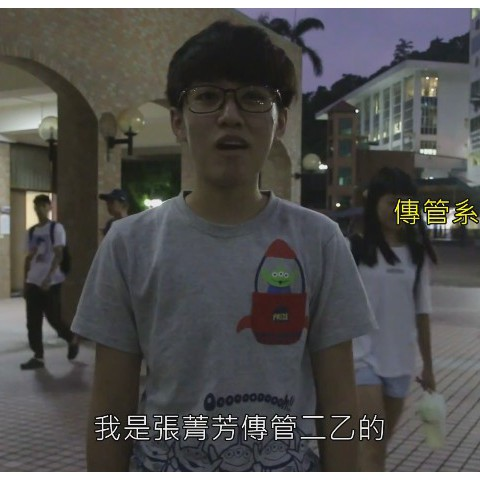 105/09/22 傳管系學生張菁芳