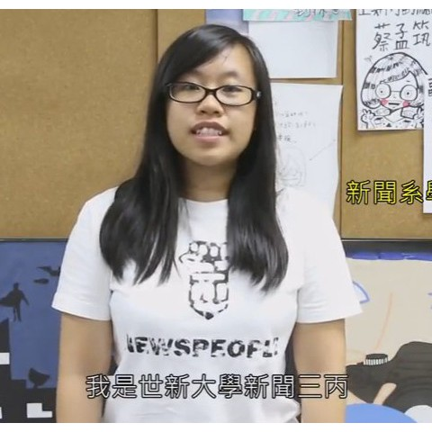 105/09/29 新聞系學生李瑞瑾